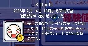 2007011801.jpg