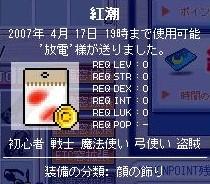 2007011802.jpg