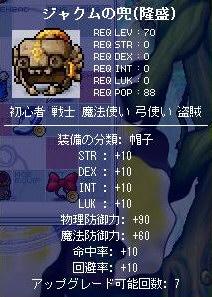 2007080406.jpg