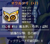 2007080407.jpg