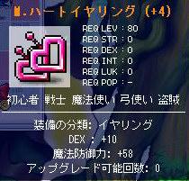 2007080408.jpg