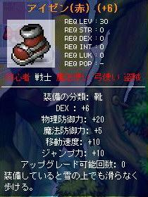 2007080411.jpg