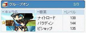2007091301.jpg