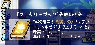 2007091402.jpg