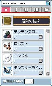 2007091501.jpg