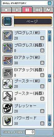 2007091504.jpg