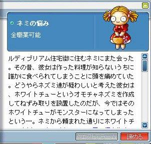 2007092500.jpg