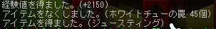 2007092501.jpg