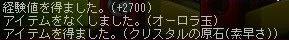2007092503.jpg