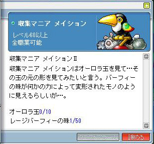 2007092504.jpg
