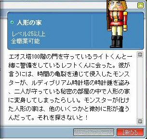 2007092506.jpg