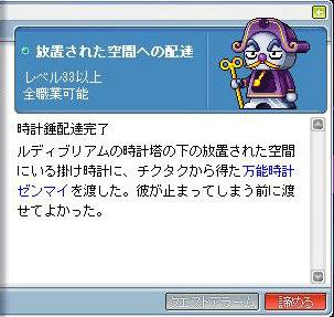 2007092508.jpg