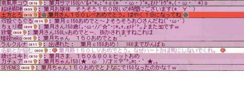 2007100607.jpg