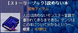 2007112101.jpg
