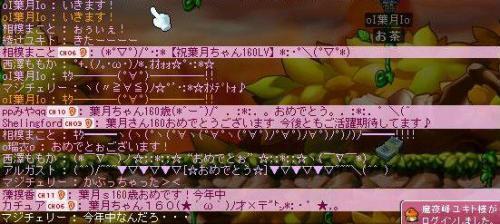 2007121001.jpg