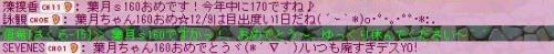 2007121002.jpg