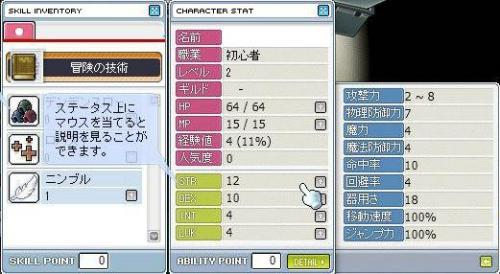 2008010312.jpg