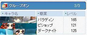 2008031000.jpg