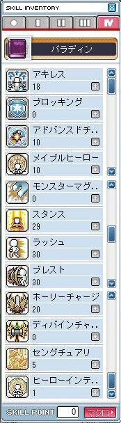 2008061400.jpg