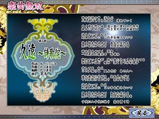 恋姫†無双ー080210-1