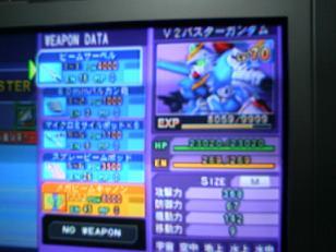 TS370047.jpg