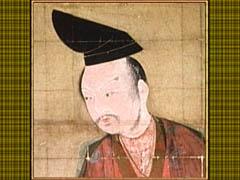 源義経 -肖像画-