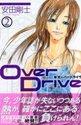 overdrive_2.jpg