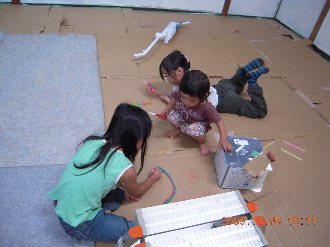 床貼り子供