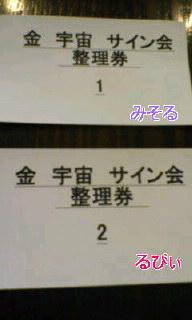 20061118124322.jpg