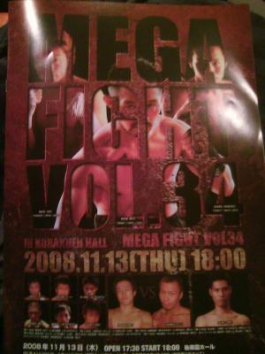 boxing0811132.jpg