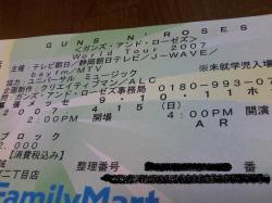 gnr_ticket1.jpg