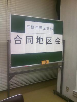 goudouchikukai0710051.jpg