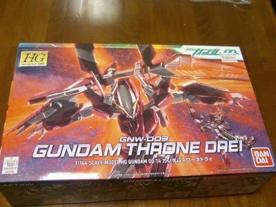 gundamthrone0806041.jpg