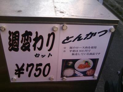 hanafuji0811052.jpg