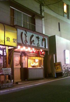 honmamon_gaikan.jpg