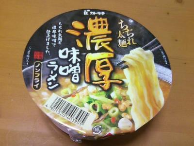 katokichimiso0805301.jpg