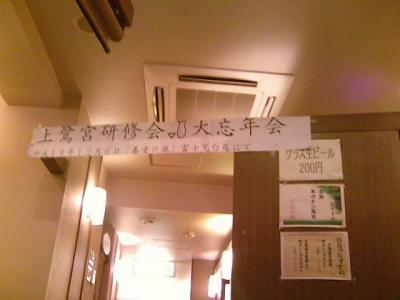 kenshukai0712061.jpg