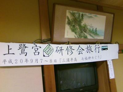 kenshukai0809074.jpg