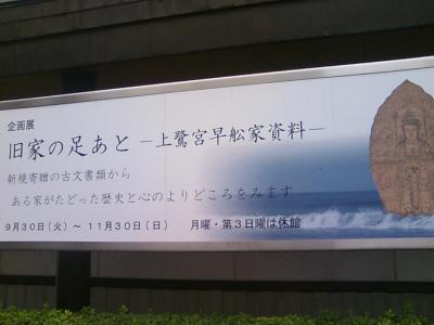 kyuukenoashiato3.jpg