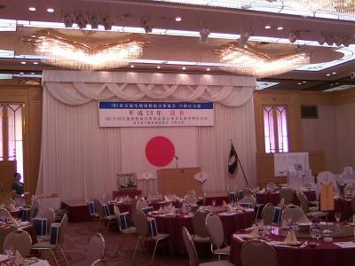 nakanoshibushinnenkai1.jpg