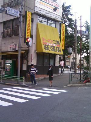 ogijirou0706032.jpg