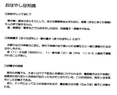 saginomiyabayashi0804124.jpg