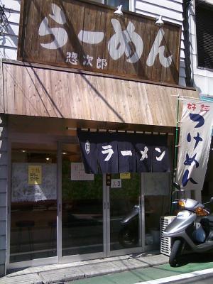 soujirou0706025.jpg