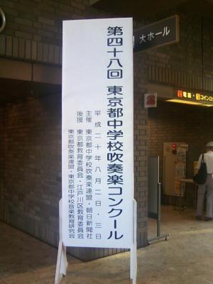 suisougaku0808031.jpg