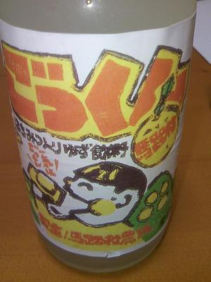 umajimura0808191.jpg