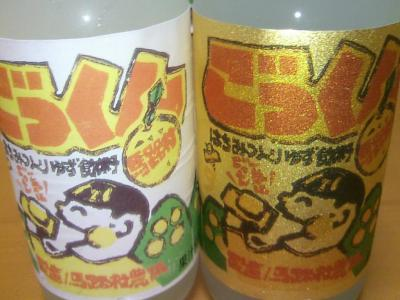 umajimura0808192.jpg