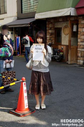 yuzu019209.jpg