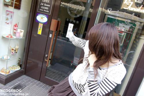 yuzu019402.jpg