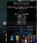 060317_06.jpg
