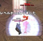 060319_05.jpg